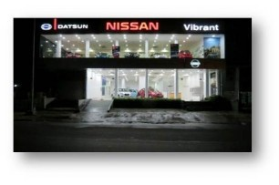 Nissan dealers and showrooms in Secunderabad, Hyderabad | Vibrant Nissan