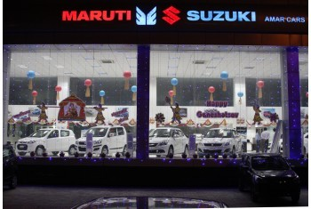 Amar Cars Surat Showroom  - Exterior